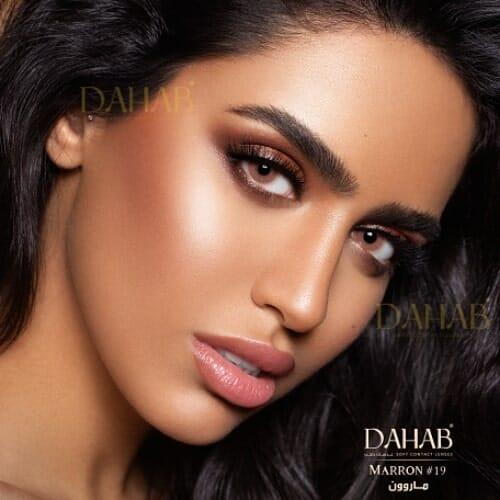 Buy Dahab Marron Eye Contact Lenses - Gold Collection - dahabcontactlenses.pk