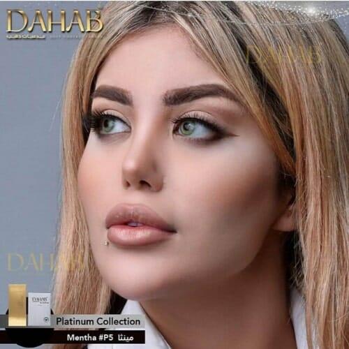Buy Dahab Mentha Contact Lenses - Platinum Collection - dahabcontactlenses.pk